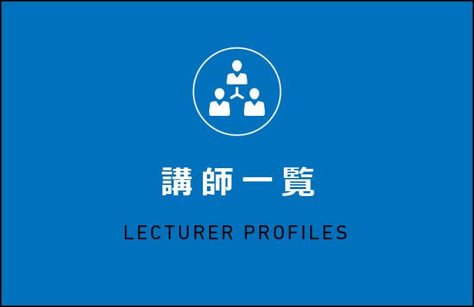 banner_lecturer