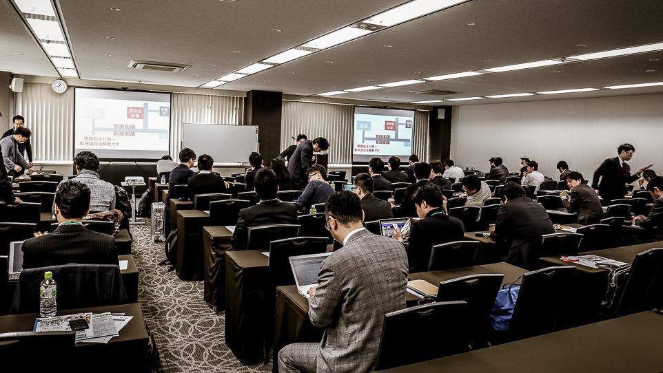 2月24日第7回中嶋塾ダイジェスト
