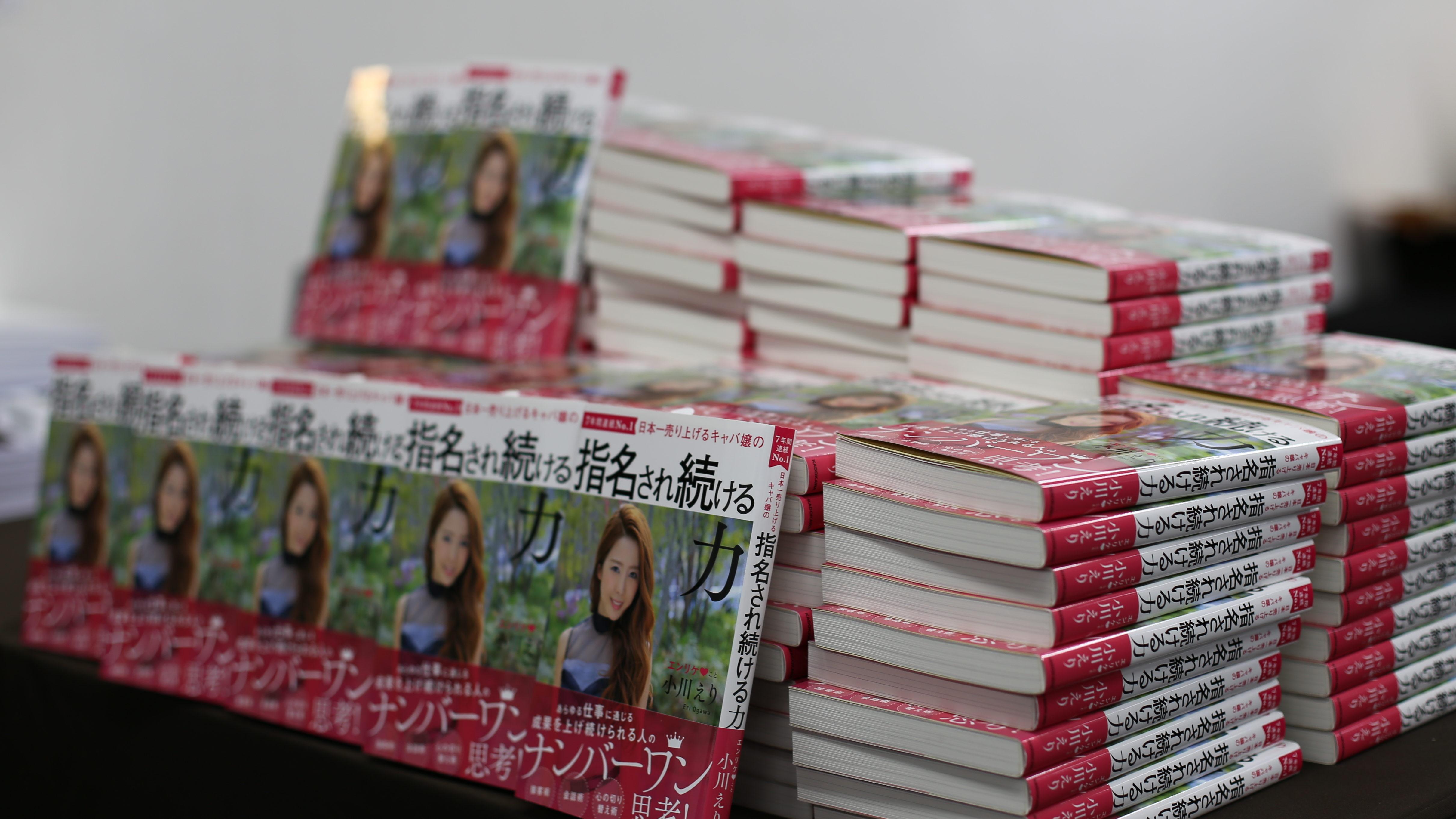 6月23日第11回中嶋塾ダイジェスト