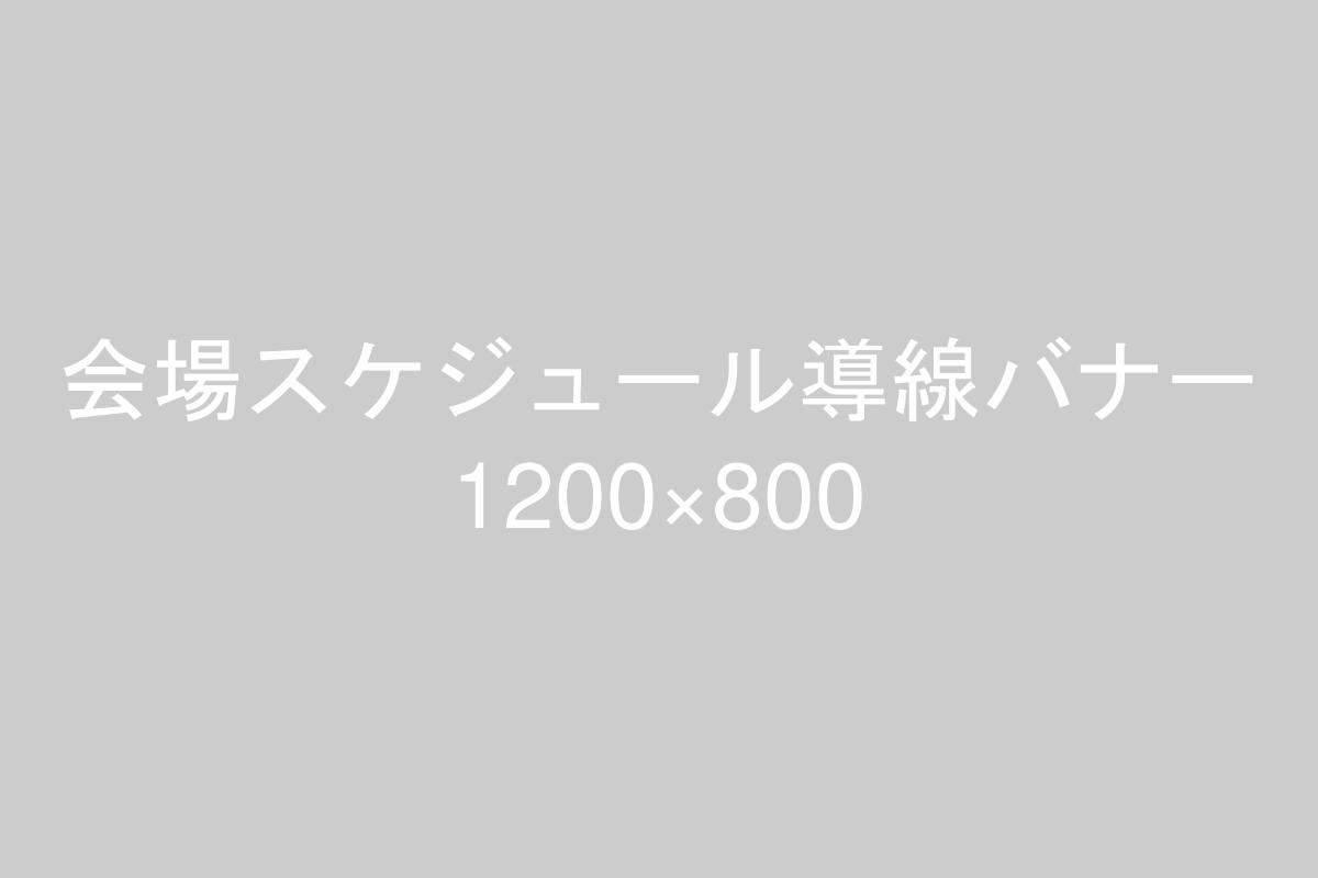 1200×800 (1)