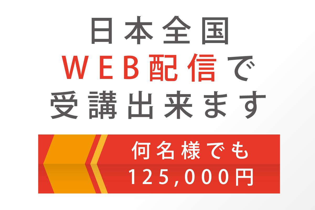 180405_or_nakashimajyuku_hp_10_01
