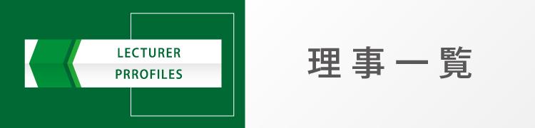 180405_or_nakashimajyuku_hp_12_01