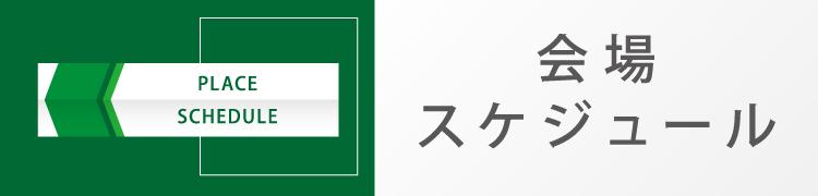 180405_or_nakashimajyuku_hp_13_01