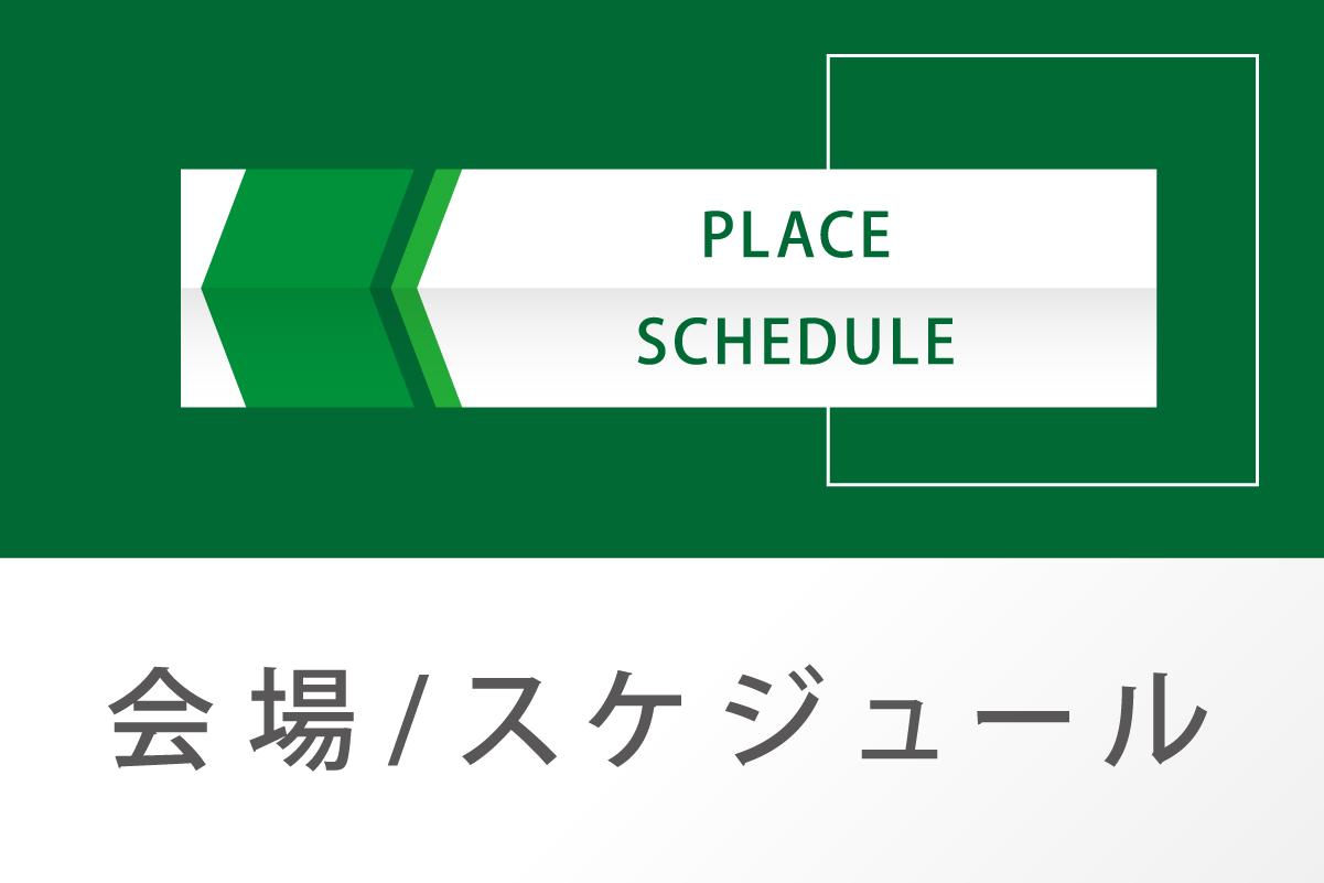 180405_or_nakashimajyuku_hp_6_01