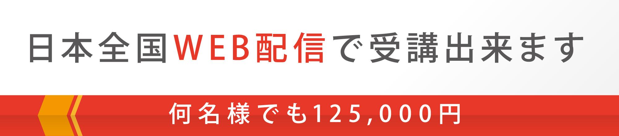 180405_or_nakashimajyuku_hp_9_01