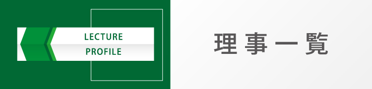 190405_or_nakashimajyuku_hp_12_01