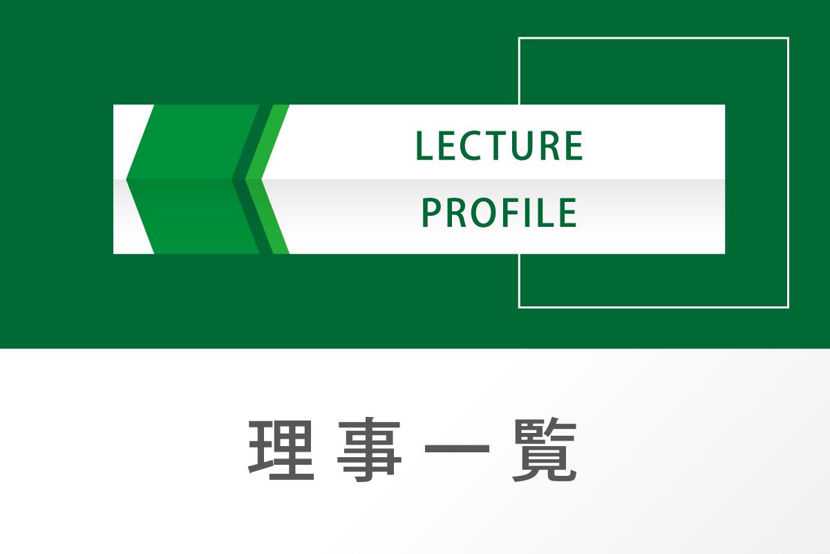 190405_or_nakashimajyuku_hp_4_01