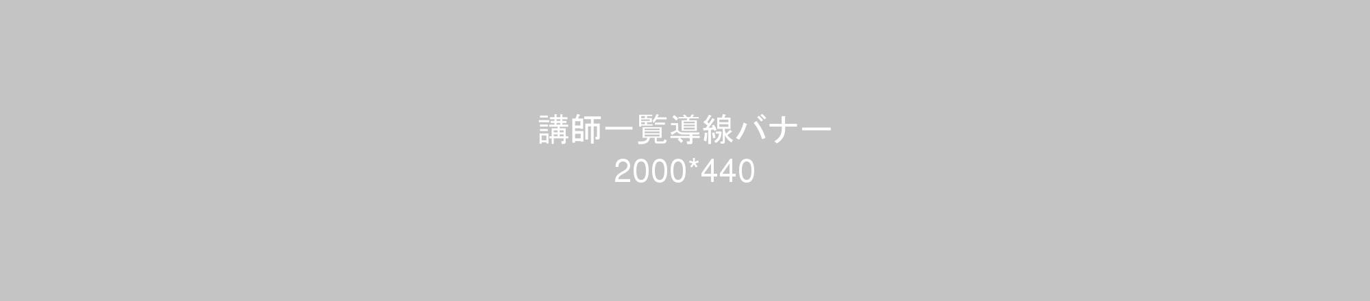 2000×440 (1)