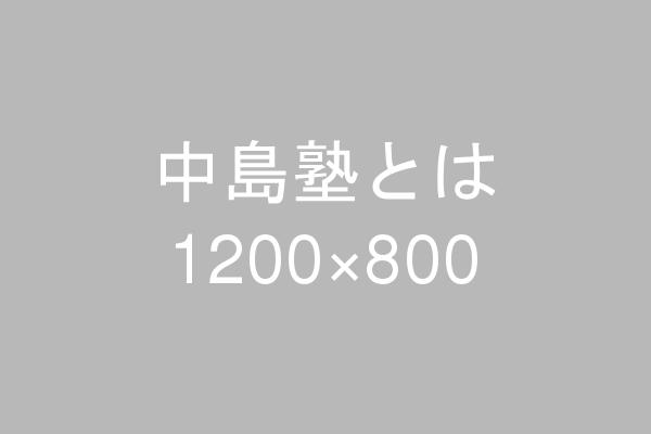 600×400