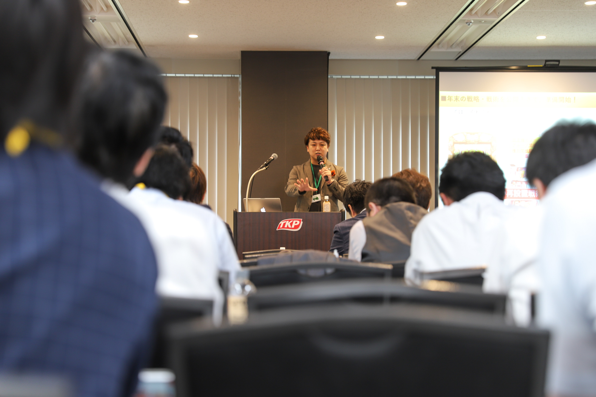 第28回中嶋塾【講義内容予定】10/26