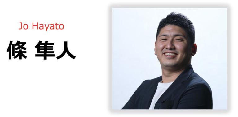 第43回中嶋塾【講義内容予定】1/23