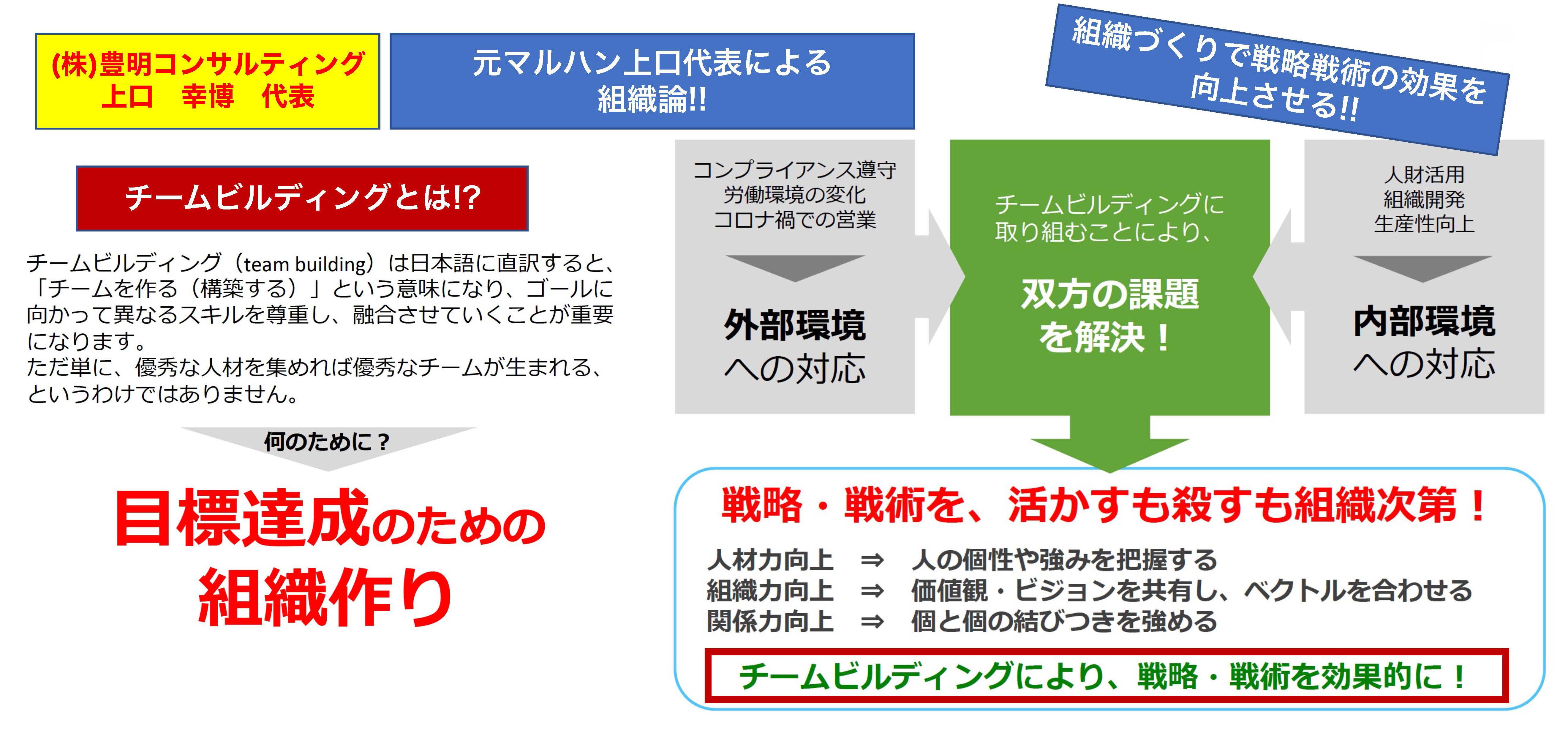 20210327中嶋塾ダイジェスト_ページ_09